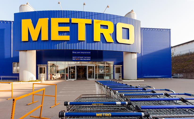 Metro Verkauft Real